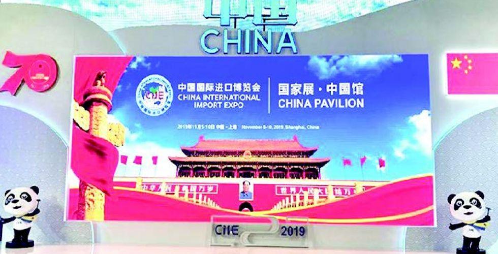 معرض الصين الدولي للاستيراد..  فرصة لنمو الاقتصاد العالمي