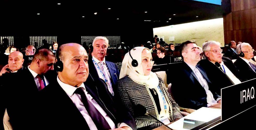 مؤتمر «اليونسكو» العام يعقد في باريس بمشاركة العراق