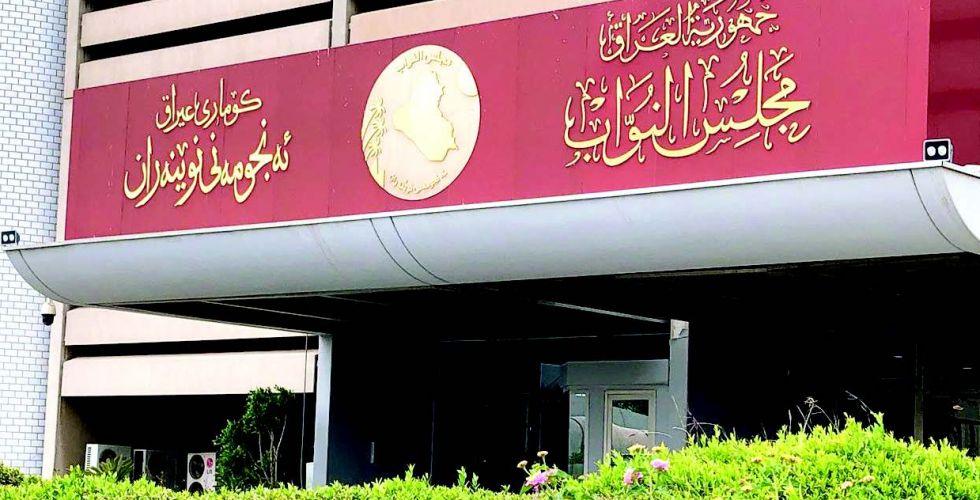 مكتب عبد المهدي: قريباً.. إقرار قانون (من أين لك هذا؟)