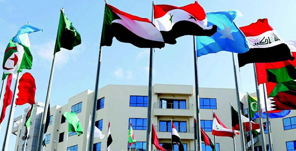 تأجيل انعقاد الدورة الخامسة لقمة الرياض العربية الأفريقية