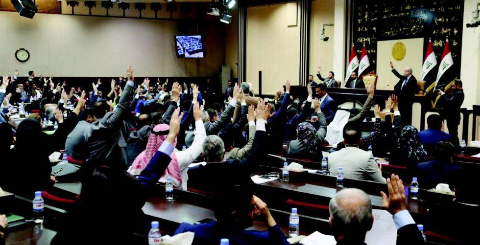 البرلمان يصوّت على قوانين التقاعد والنزاهة وإلغاء امتيازات المسؤولين