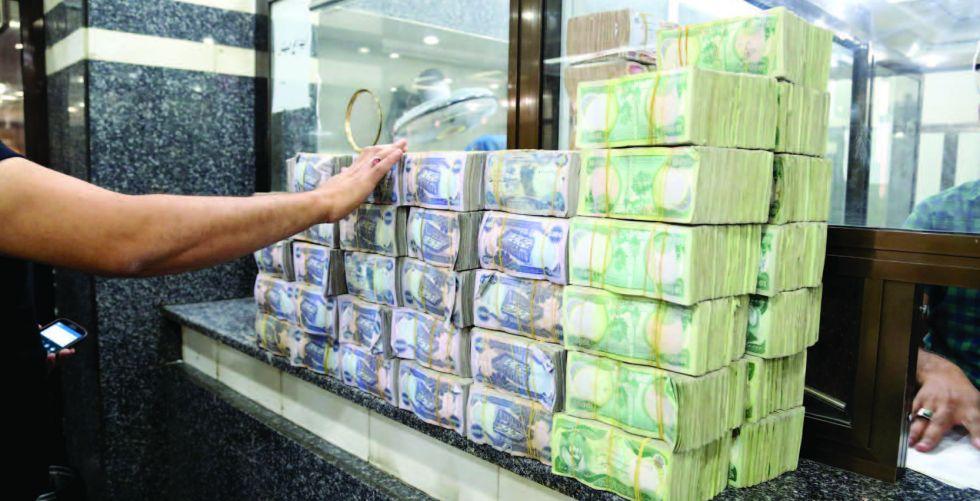 الأموال تُكتنز في البيوت وسوق العمل تفتقر للتمويل