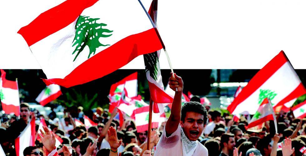 اللبنانيون يعترضون على سياسة البنك المركزي