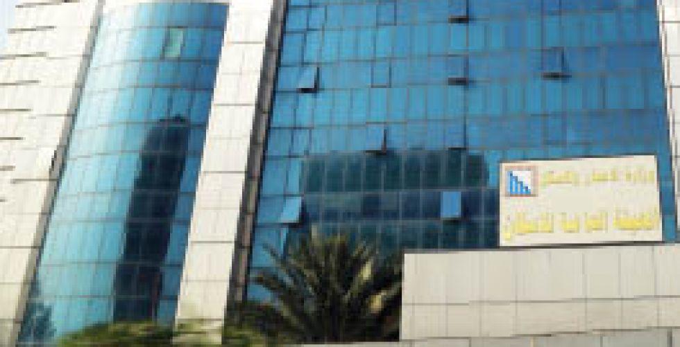 وزارة البلديات: إجراءات لتهيئة أراض مخدومة ومدن سكنية بأطراف العاصمة