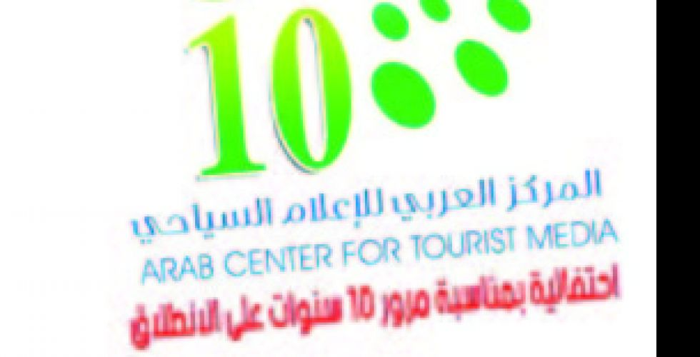 المركز العربي يستقبل المرشحين لجوائز الإعلام السياحي لـ 2020