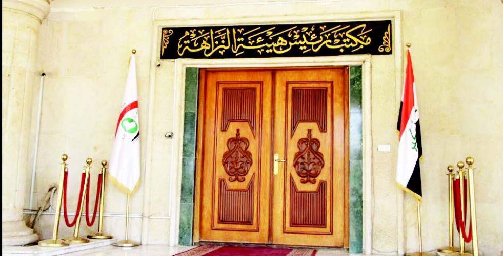أوامر استقدام بحق وزيرين سابقين ورئيس استثمار بغداد