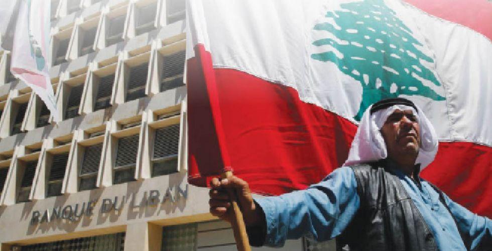 تقدم في محادثات تشكيل الحكومة في لبنان