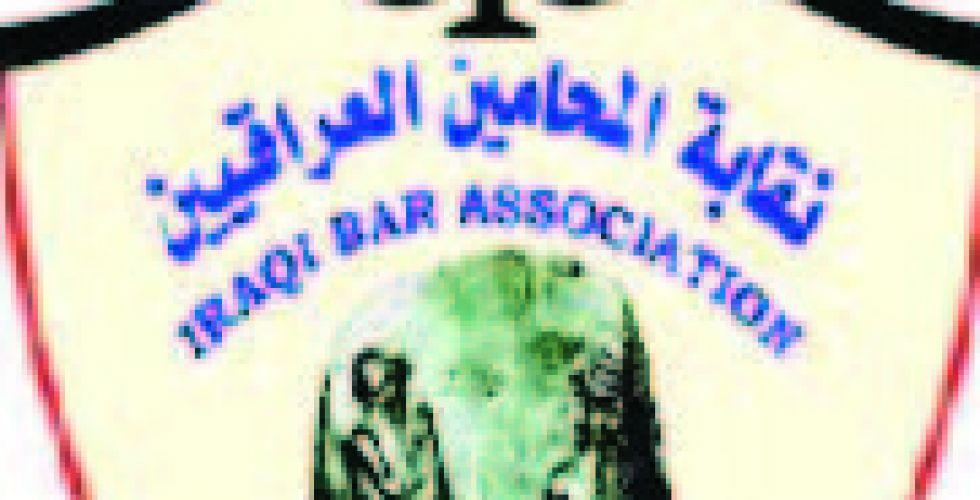 نقابة المحامين تنتقد تعليمات مجلس القضاء الأعلى