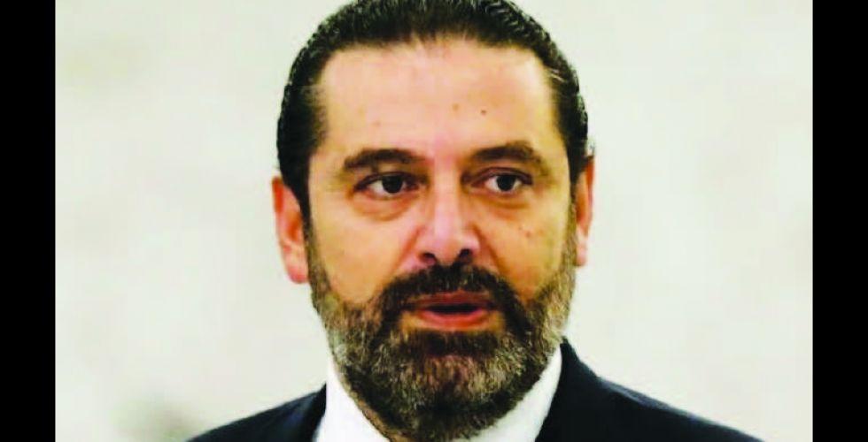 الحريري يدعو المجتمع الدولي  لدعم  لبنان ماليا