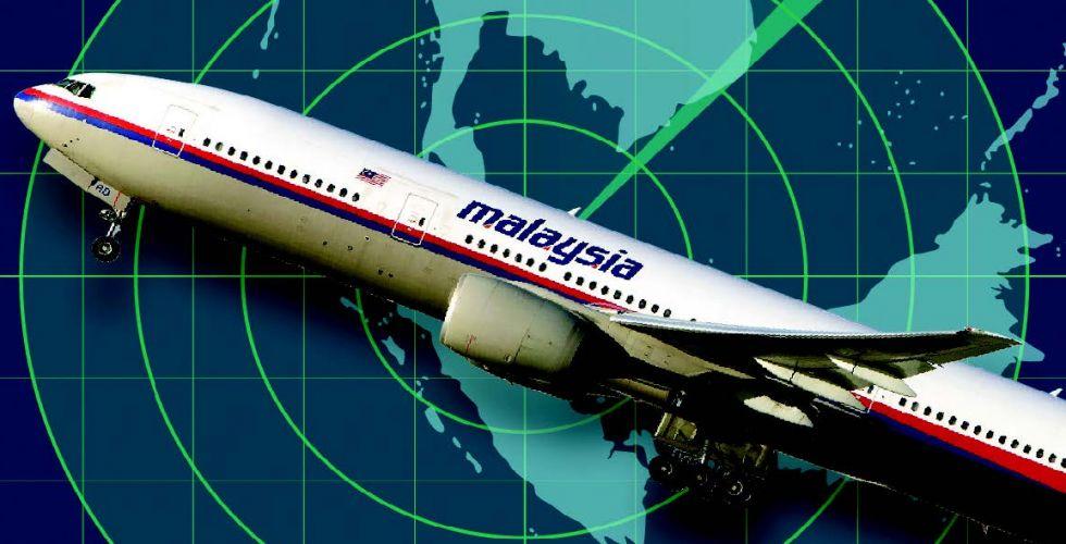 الطائرة {MH370».. مرة أخرى
