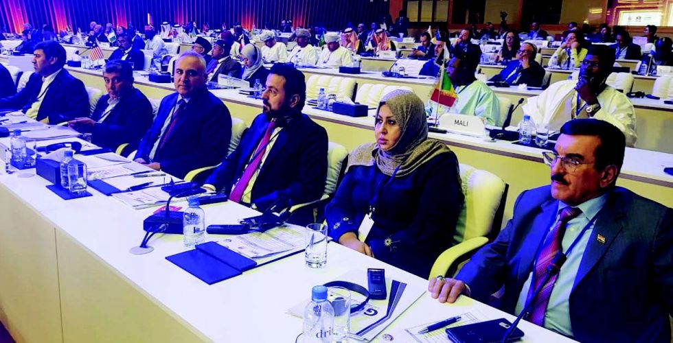 "Baghdad is participating in a ""parliamentary conference"" against corruption"