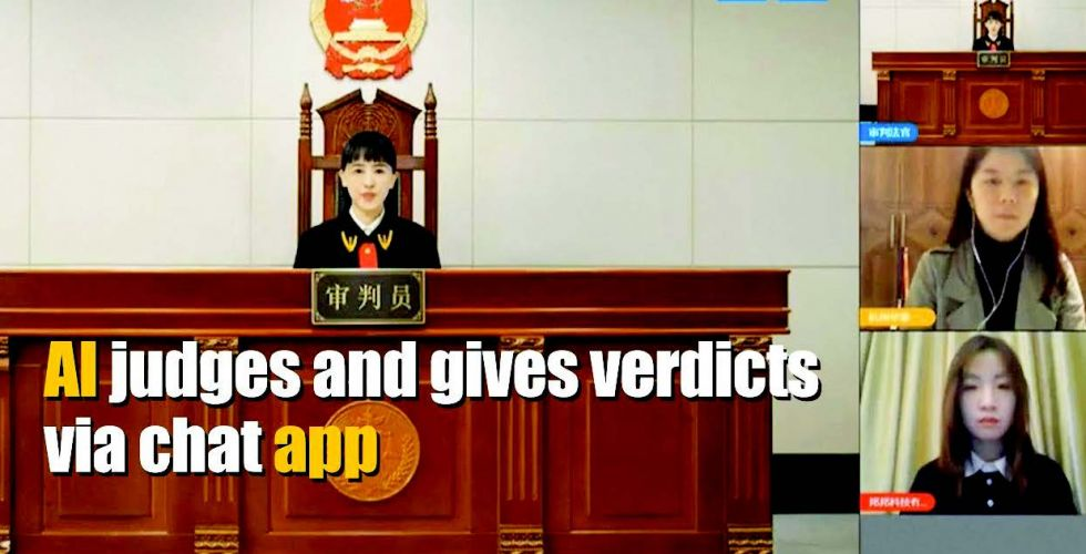 قضاة ذكاء اصطناعي في محاكم الصين الرقميَّة