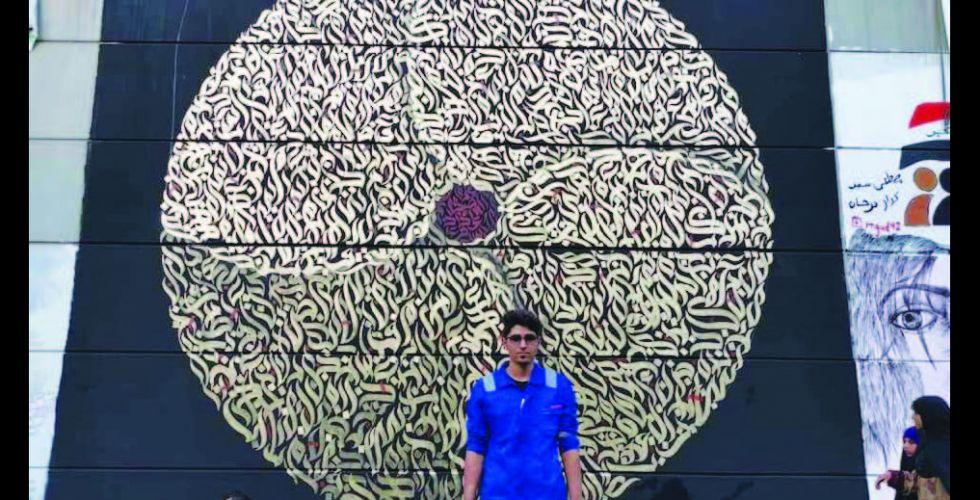 أكبر جدارية تجسد أسماء شهداء التظاهرات
