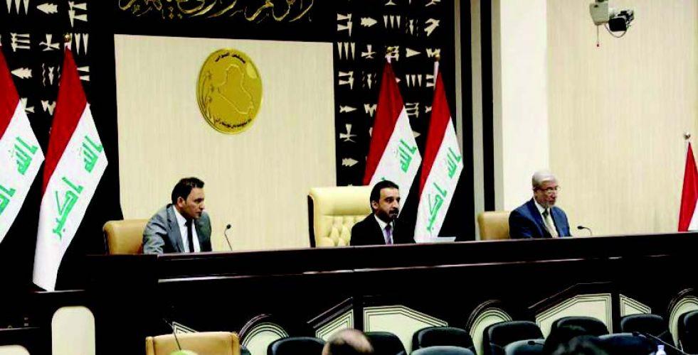 البرلمان يستعد للتصويت على قانون الانتخابات