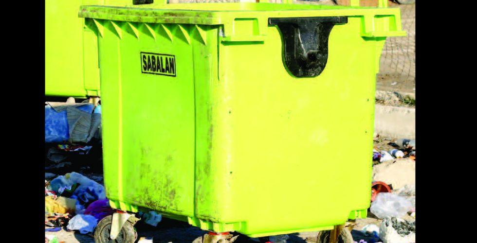 رمي النفايات خارج الحاويات