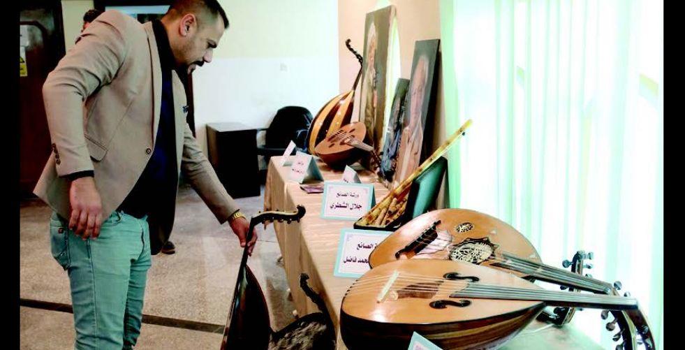ورشة الآلات الموسيقيَّة على قاعة الرباط