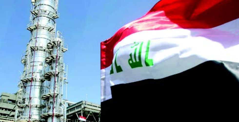 The American attack on Baghdad sends negative messages to investors Alsabaah-27011