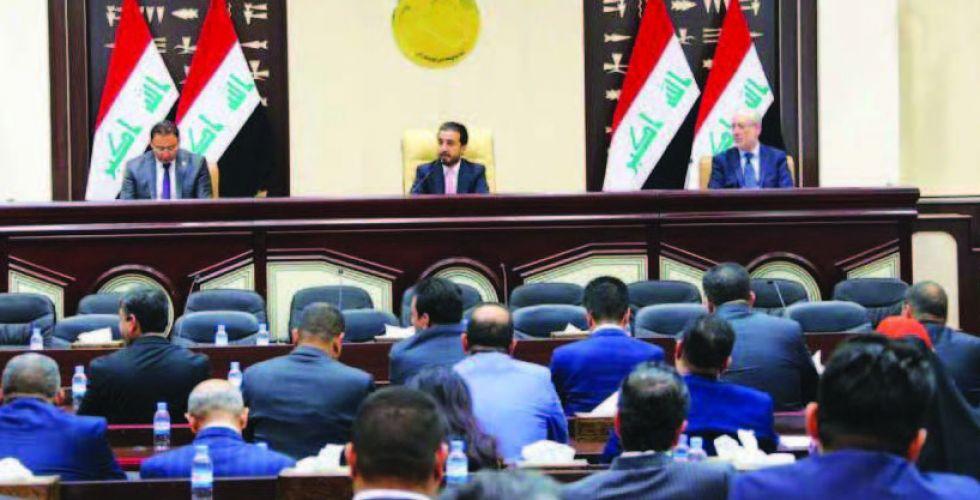 مجلس النواب ينهي قراءة قانونين رياضيين