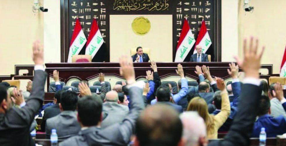 مجلس النواب يصوت على انضمام العراق إلى اتفاقية تجارة الحبوب
