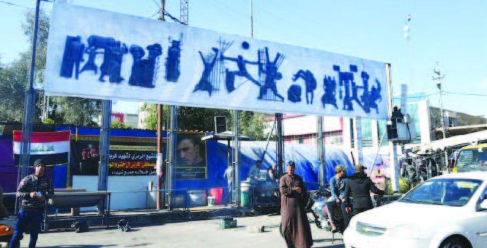 مجسم نصب الحرية في كربلاء