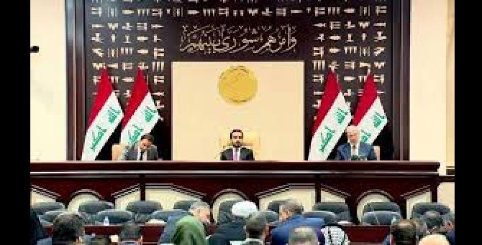 جلسة تداولية للبرلمان تناقش التقاعد  والدرجات الوظيفية