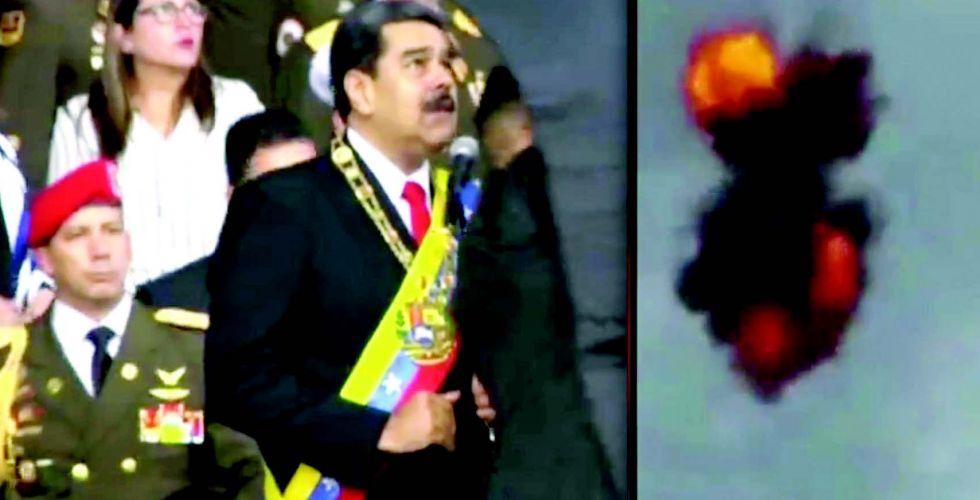مادورو يكشف عن تفاصيل محاولة انقلاب نيسان