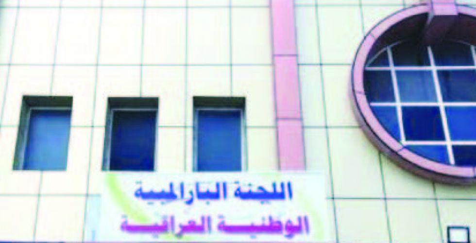 غداً.. افتتاح أول قاعة من نوعها لرياضة المعاقين في العراق