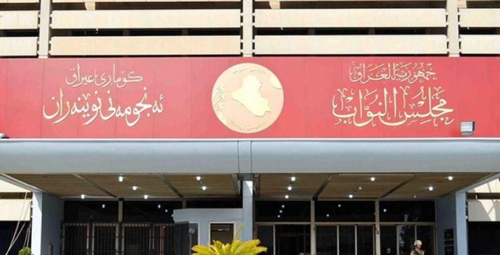 مقترح نيابي لتعديل أو إلغاء قانون العيادات الشعبية