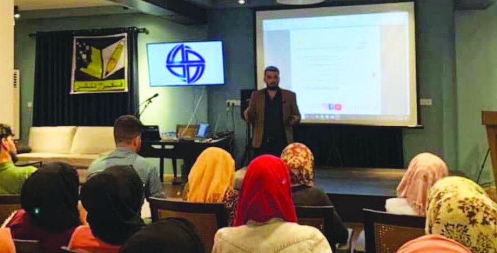 {خطوة نجاح}.. مبادرة لدعم طلاب الجامعات
