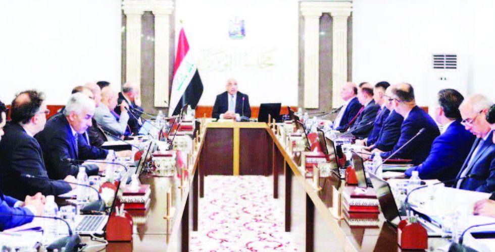اجتماع خاص لمتابعة تنفيذ الاتفاق  العراقي الصيني