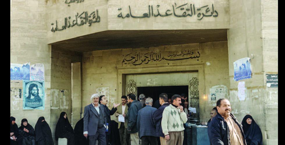 جمعية المتقاعدين : التعديل الأخير  لقانون التقاعد مرتبك وغير مدروس