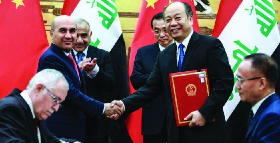 ندوة اقتصادية تناقش أبعاد الاتفاقية العراقية-الصينية