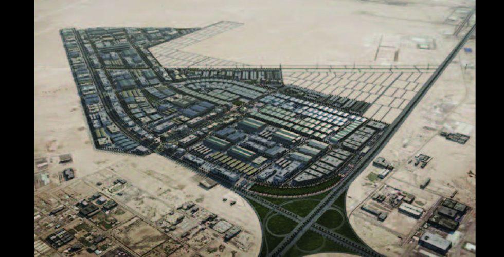 إنجاز تصاميم مدينة السياب السكنية في البصرة