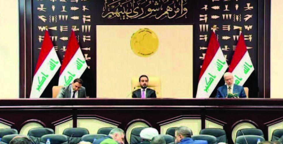 البرلمان يبدأ فصله التشريعي بمناقشة الاتفاقية مع الصين