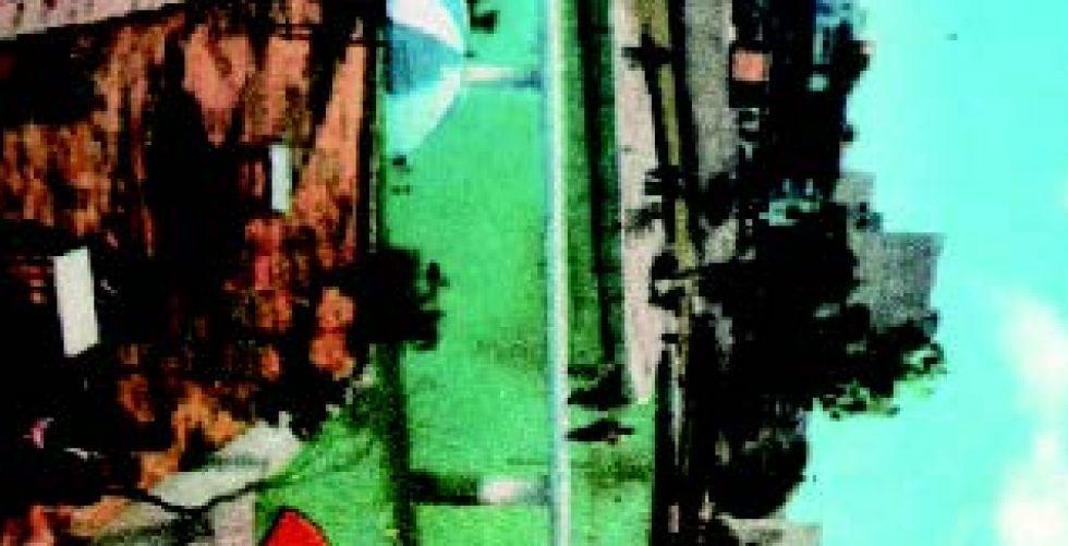 محلة باب الأزج وحديقة غازي