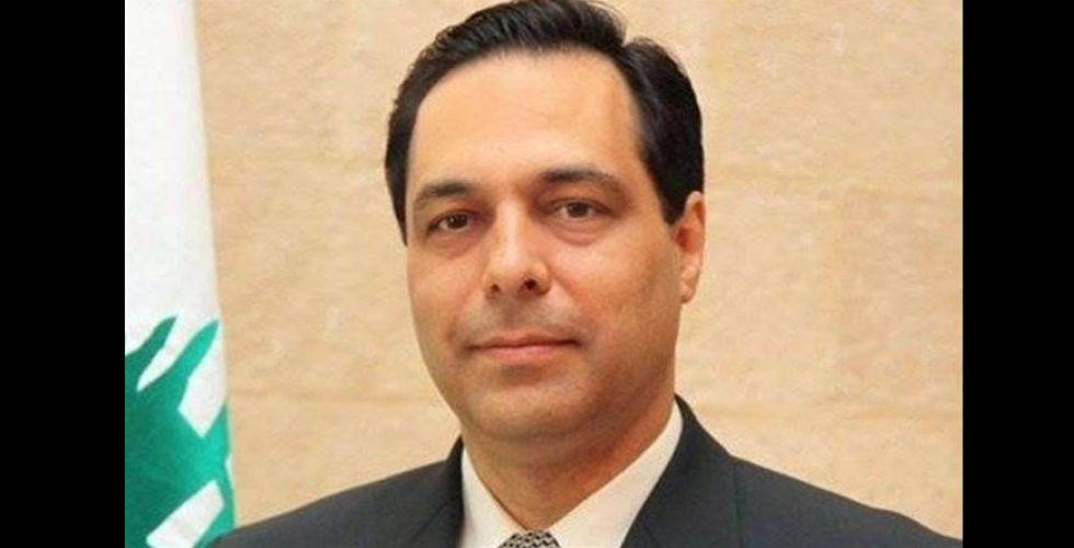 دياب: الحكومة غير قادرة على حماية اللبنانيين