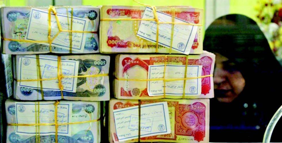 Parliamentary Finance Alsabaah-33110
