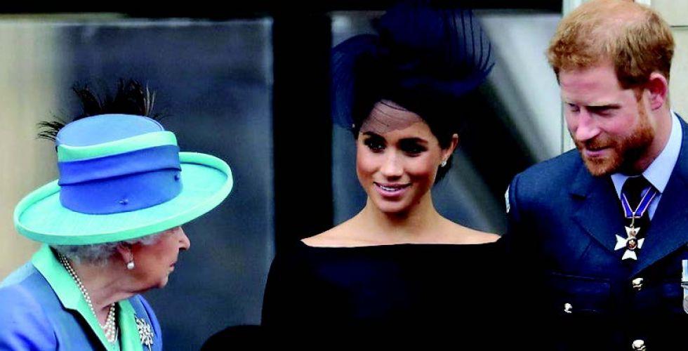 العائلة المالكة وقبول الآخر