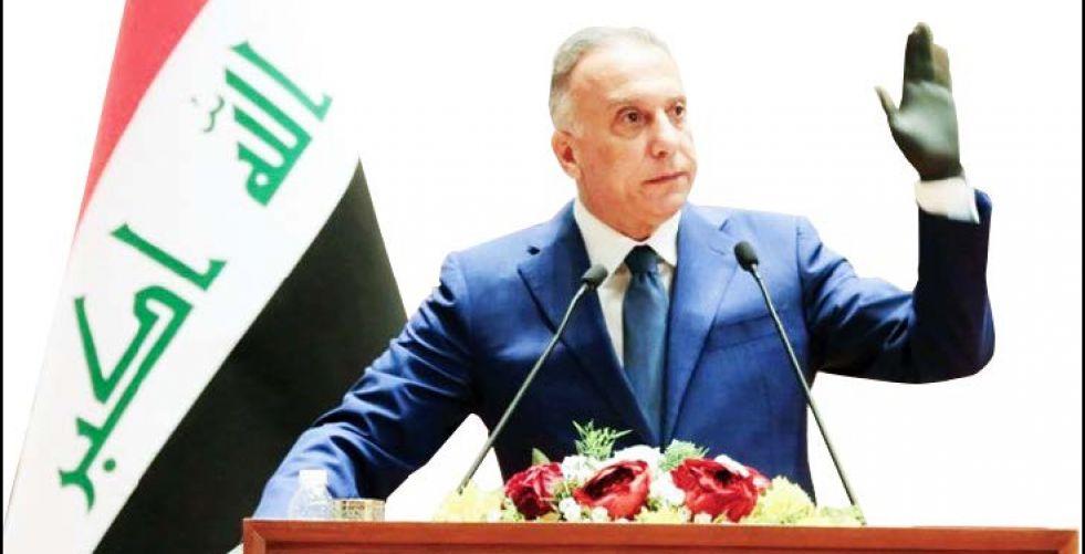 العراق أكبر من التحديات