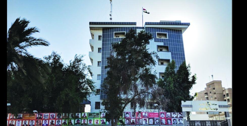 لجنة لإنجاز معاملات ضحايا النظام المقبور