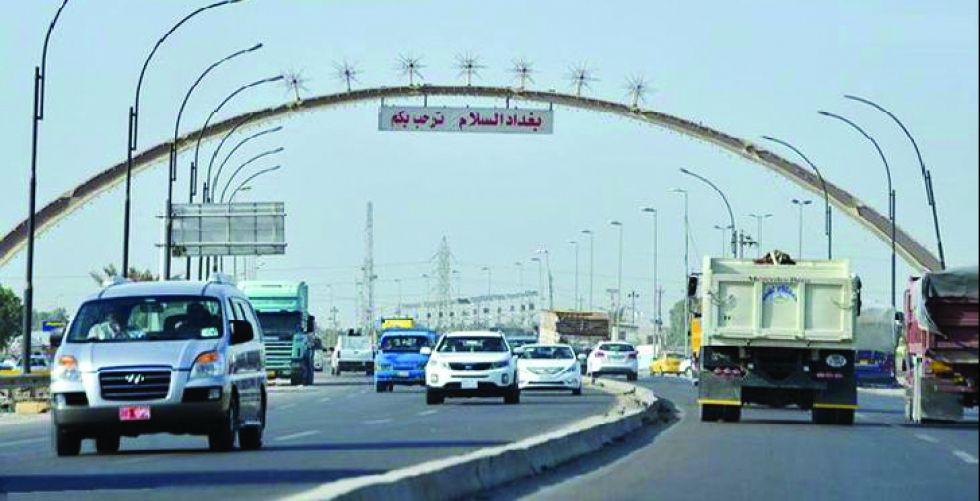 تطوير مدخل العاصمة الجنوبي