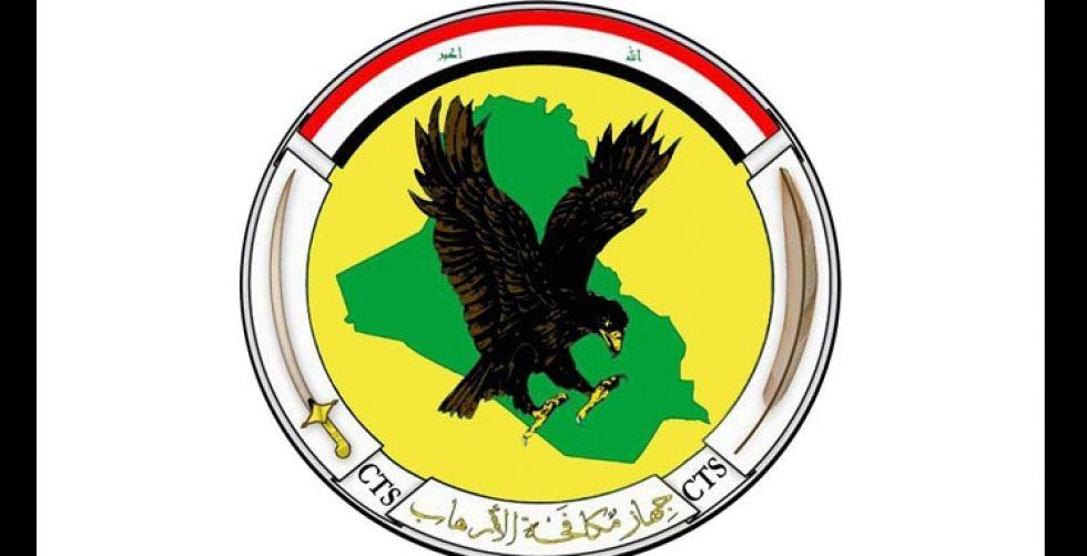 جهاز مكافحة الإرهاب يعلن قتل ما يسمى والي العراق ومعاون زعيم تنظيم داعش الإرهابي