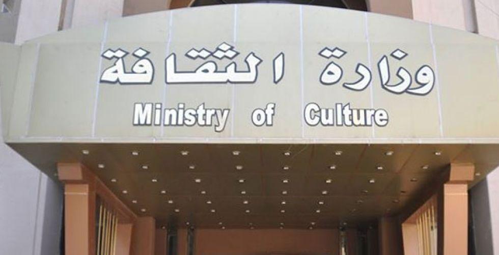 مبادرة لتطوير السياحة في البلاد