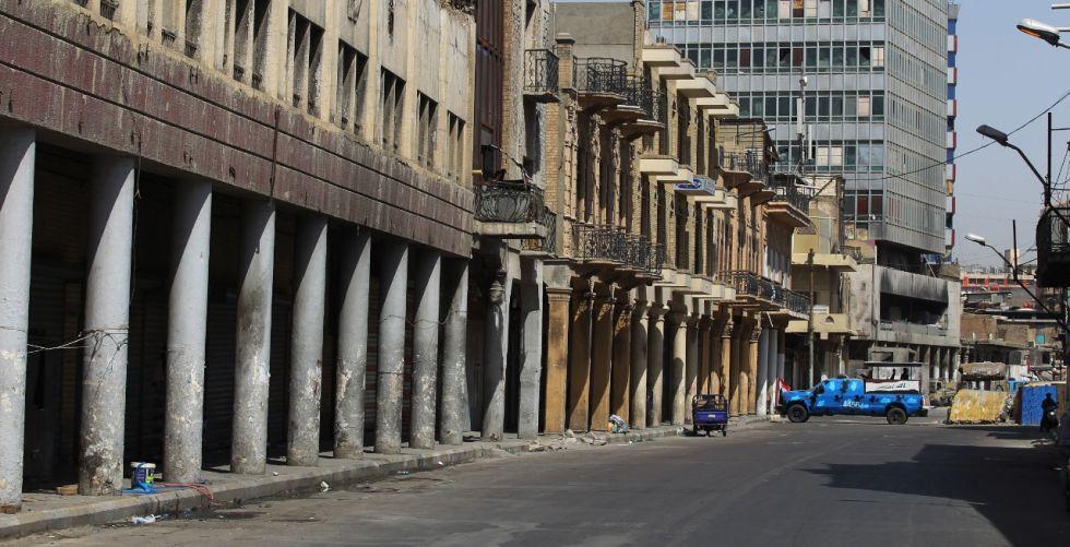 شارع الرشيد في شهادة جديدة