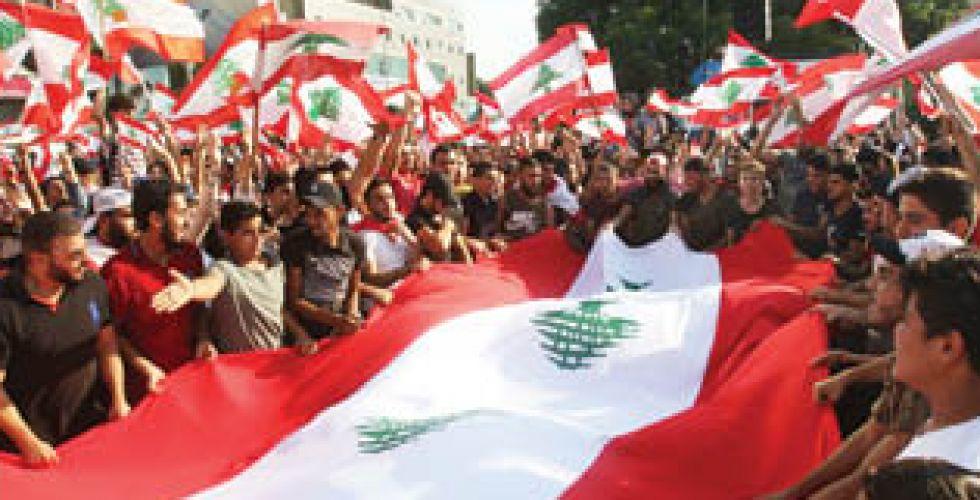 الداخلية اللبنانية: مال خارجي لدعم التخريب في البلاد
