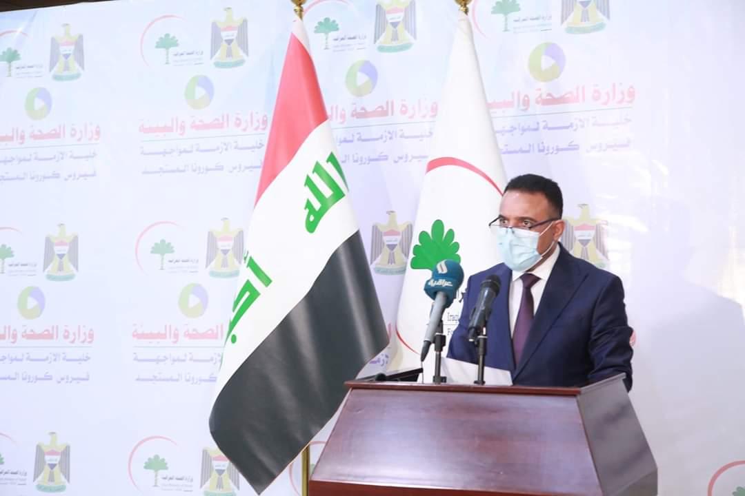 وزير الصحة لـ {    الصباح    »: وصول شحنة من أدوية علاج سرطان الدم