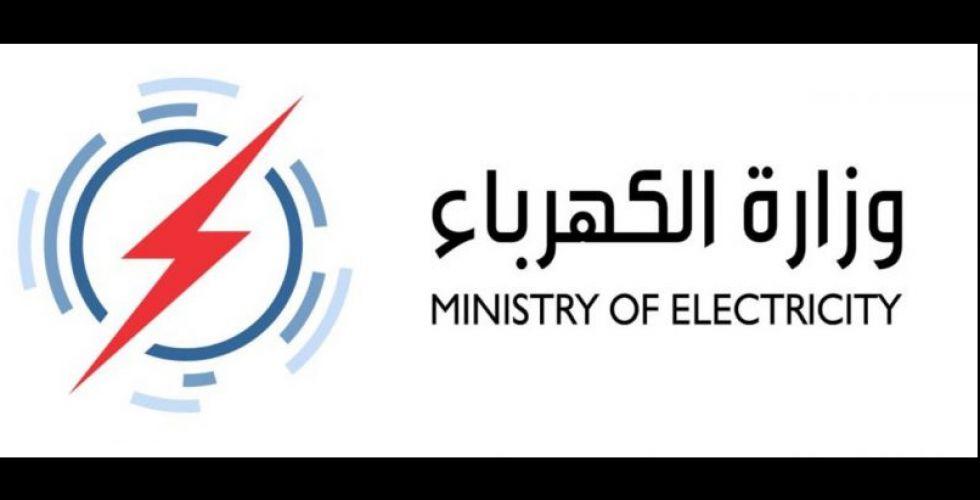 الكهرباء: خطّة طارئة لرفع معدلات الإنتاج