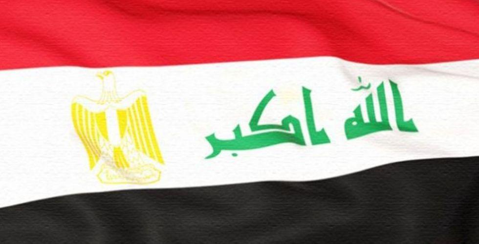 تعاون بين العراق ومصر {لتوأمة الجامعات}