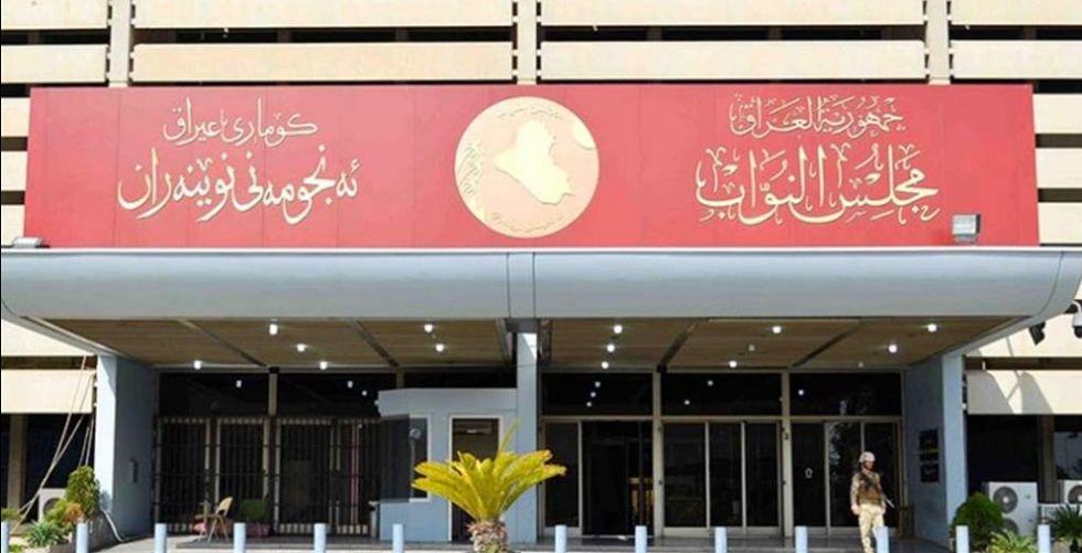 نائب لـ {   الصباح   »: لجنة التحقيق البرلمانية تزور وزارة الكهرباء اليوم