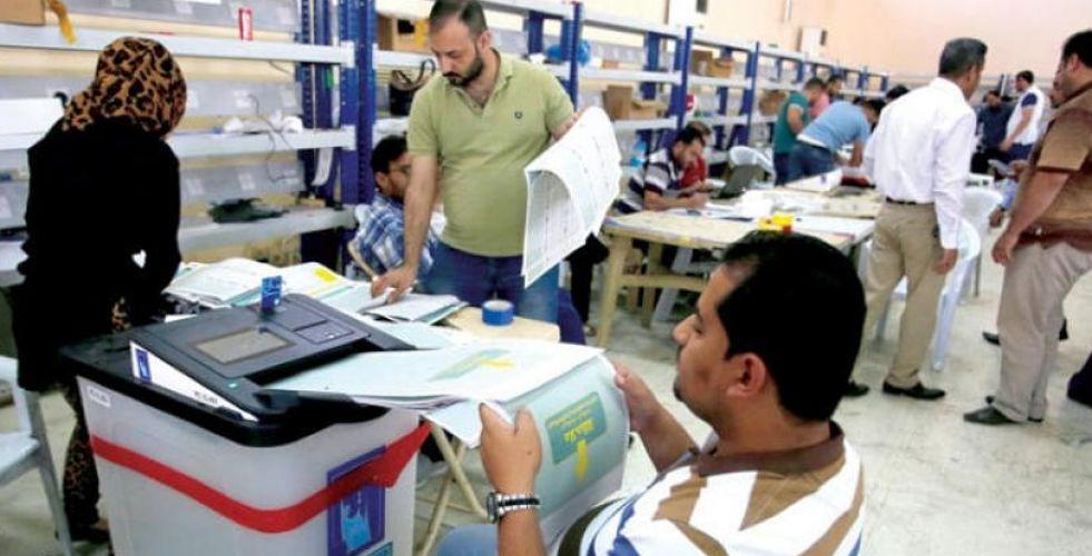 مفوضية الانتخابات تعلن استعدادها لإجراء الانتخابات في الموعد الذي حدده الكاظمي
